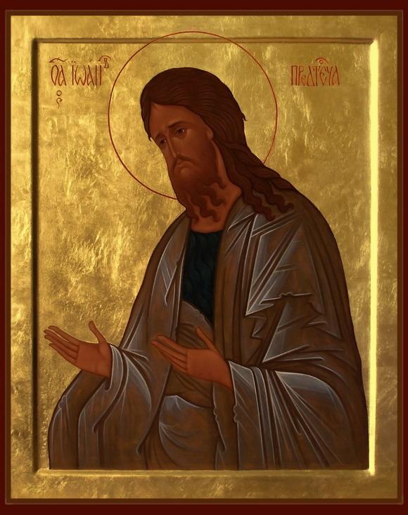 икона иоанна предтечи: